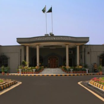 Resignations under Punjab Local Government Act and Exercise